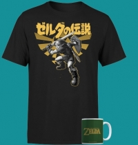 Lot Zelda : T-Shirt + Tasse
